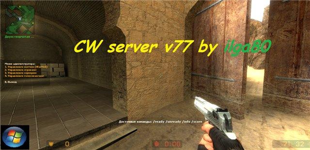 Как создать сервер rpg в css